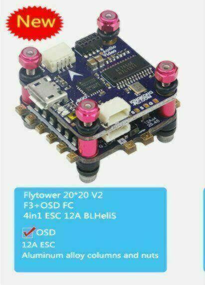 FlyTower - V2